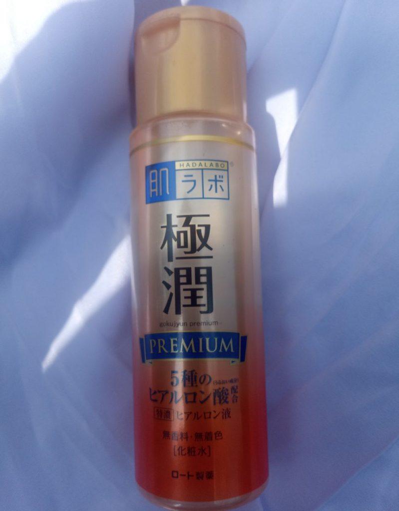Hadalobo Gokujyum Premium Hyaluronic Acid Lotion